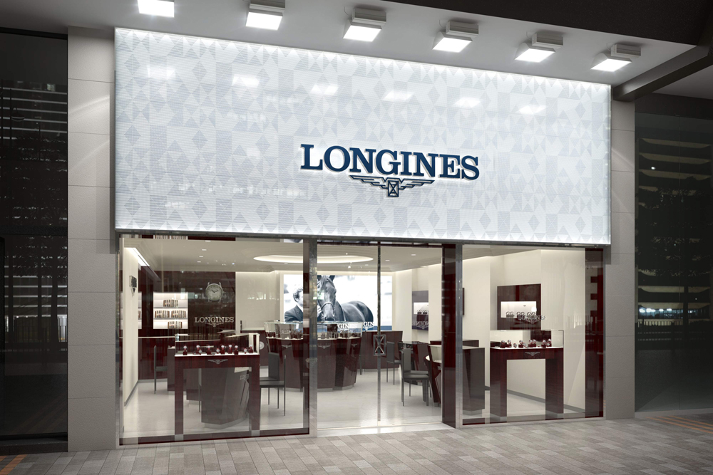 Longines_HK2